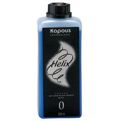 KAPOUS лосьон для хим.завивки волос helix — 0 500мл.