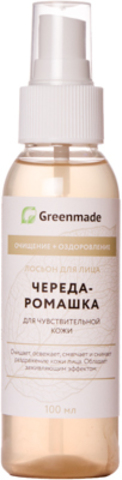 Лосьон для лица Череда/Ромашка, 100 мл (Greenmade)