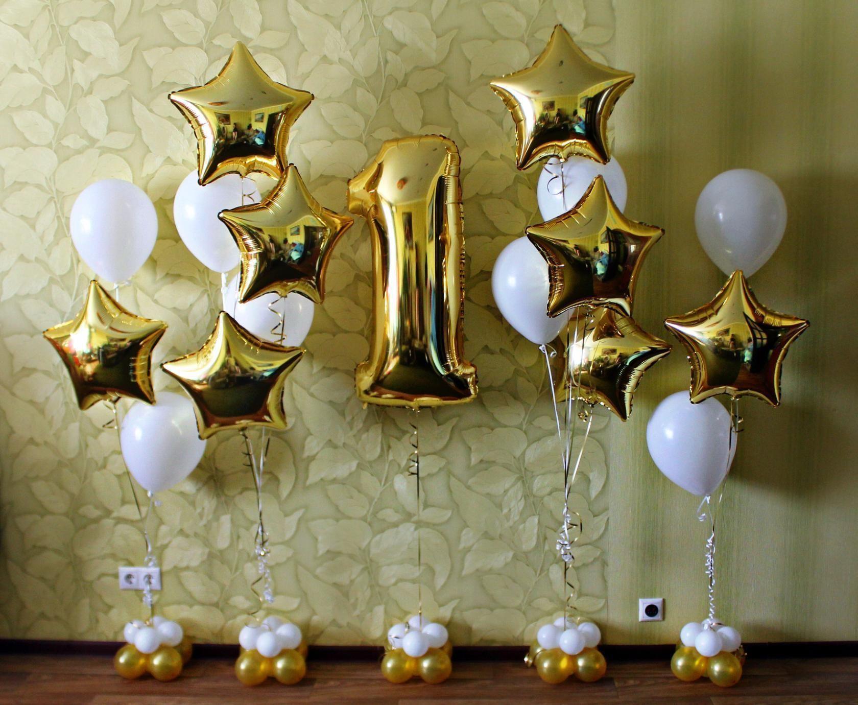 """День Рождения Оформление шарами """"Первый ДР"""" b2db8ada3c9d74e196d011bf99eb655b.jpg"""