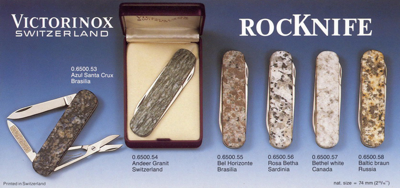 "Нож-брелок Victorinox LE, 74 мм, 4 функции, рукоять из натурального камня, ""Rosa Betha"" (подар.уп.)"