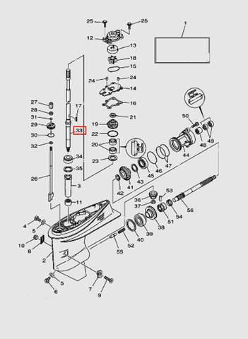 Вал торсионный для лодочного мотора T40 Sea-PRO (23-33)