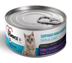 1st Choice Skin & Coat влажный корм для кошек с тунцом и папайей 85 г