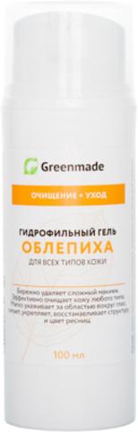 Гель гидрофильный Облепиха Люкс, 100 мл (Greenmade)