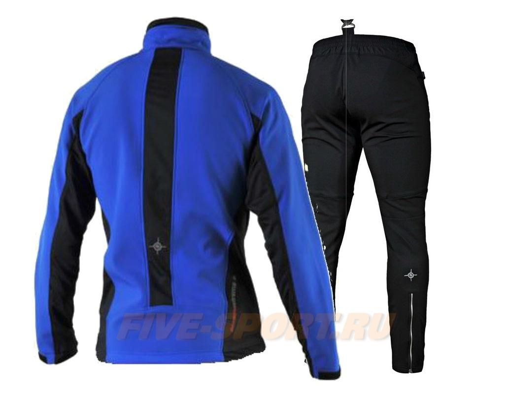 Лыжный костюм Noname Active Keep Moving blue