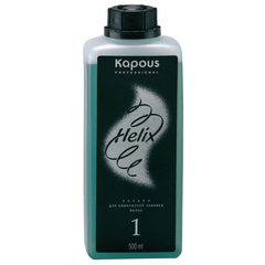 KAPOUS лосьон для хим.завивки волос helix — 1 500мл.