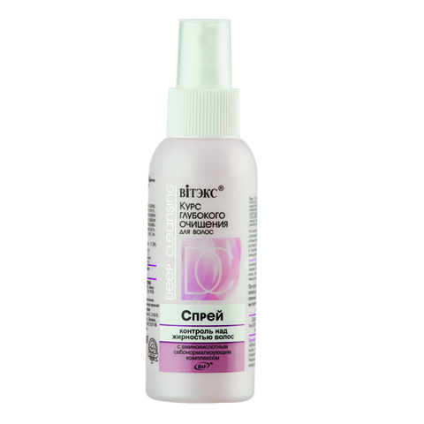 Спрей Контроль над жирностью волос с аминокислотным себонормализующим комплексом