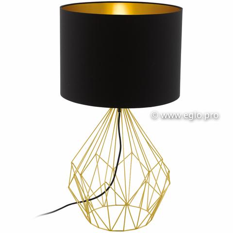 Настольная лампа Eglo PEDREGAL 1 95186