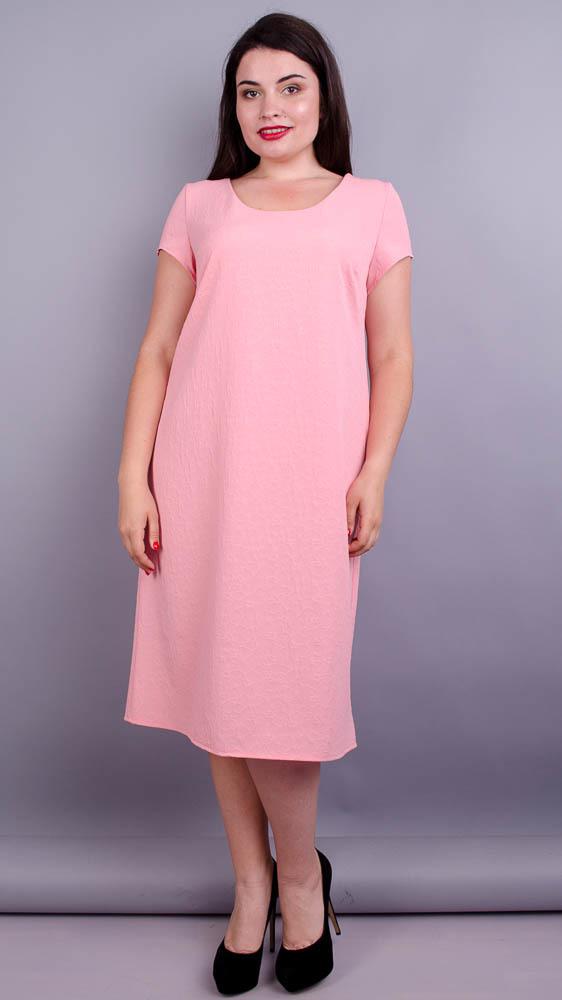 Марта. Гарна сукня великих розмірів. Персик.