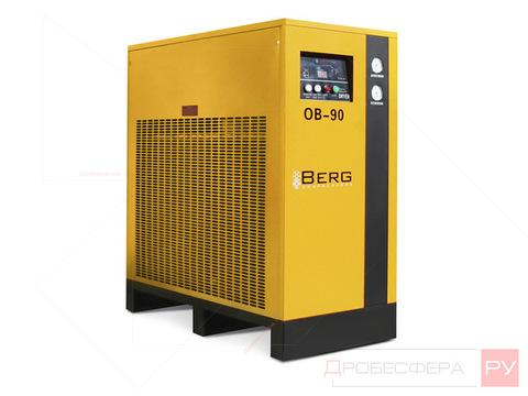 Осушитель сжатого воздуха BERG OB-90