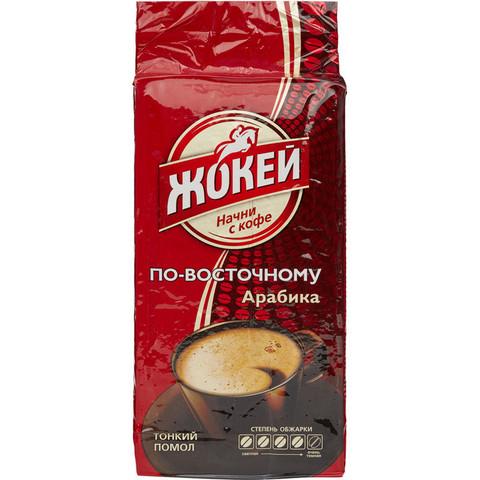 Кофе Жокей По-восточному молотый, 450г