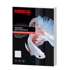 Обложки для переплета пластиковые ProMega Office прозр.А3,200мкм,100шт/уп.