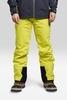 8848 ALTITUDE RONIN VENTURE 2 мужской горнолыжный костюм navy-yellow