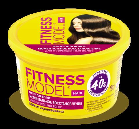 Фитокосметик Fitness Model Маска для волос Моментальное восстановление Для повреждённых волос 250мл