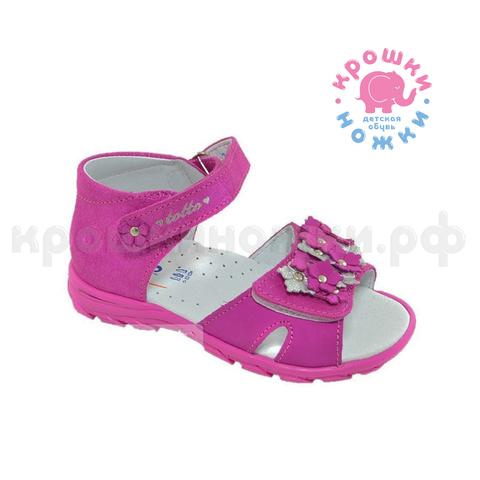 Туфли, открытые, фуксия Тотто