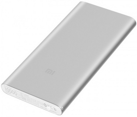 Power Bank Xiaomi Mi Power 2S, 2xUSB, 10000mAh, QC2.0 silver (ORIGINAL)