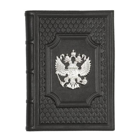 Ежедневник А5 «Федерация»