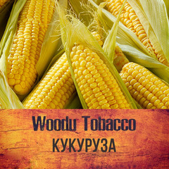 Табак Woodu 250 г Кукуруза