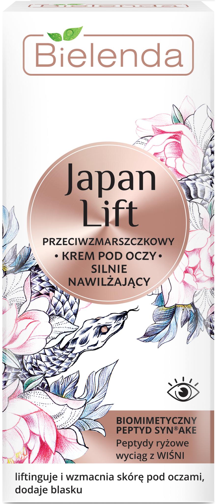 JAPAN LIFT Сильно увлажняющий крем против морщин вокруг глаз 15мл