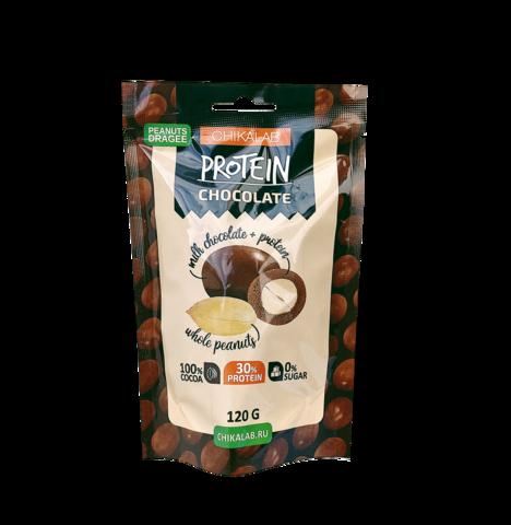 Протеиновое драже в шоколаде Chikalab Арахис, 120 гр