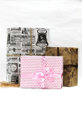 Набор чёрных чаёв в подарочной упаковке