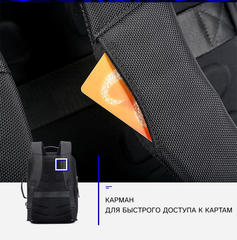 Рюкзак-трансформер BOPAI чёрный