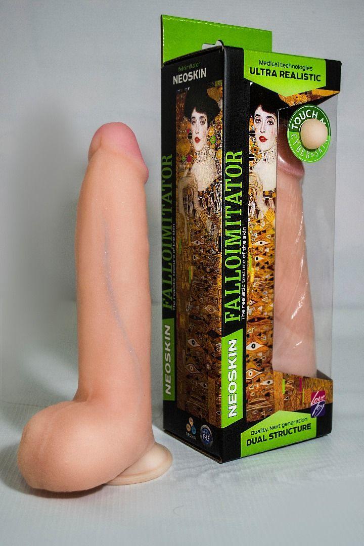 Реалистичные: Фаллоимитатор HUMAN FORM с подошвой-присоской - 20,5 см.