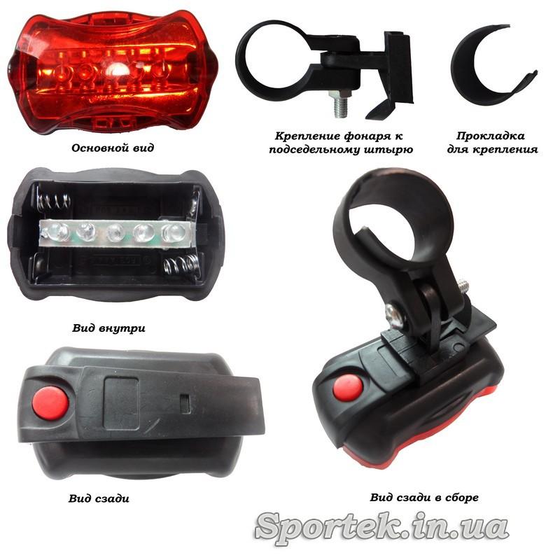 Все виды красного заднего фонаря для велосипеда