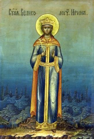 Икона святая Ирина на дереве на левкасе мастерская Иконный Дом