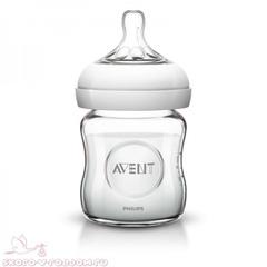 Avent. Бутылочка для кормления Natural 0+, стекло, 120 мл