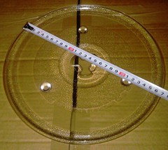 тарелкак свч печки 27 см