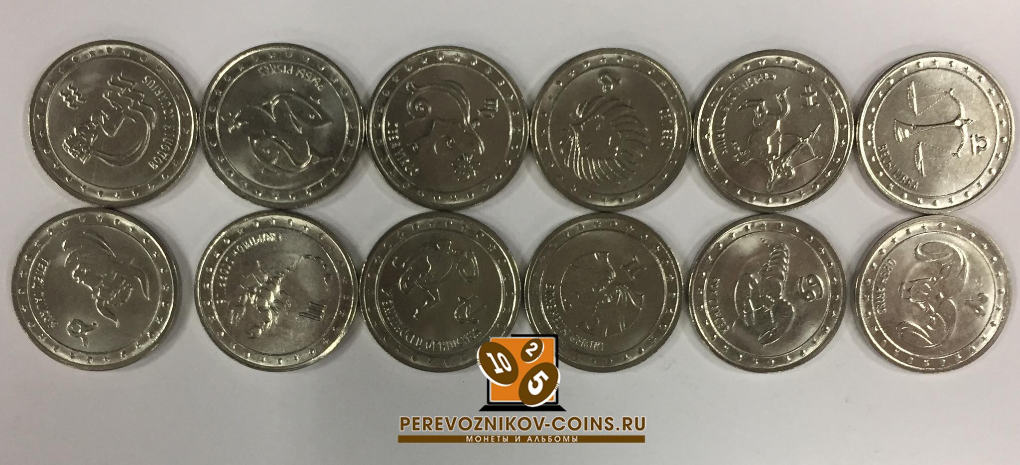 Набор из 12 монет