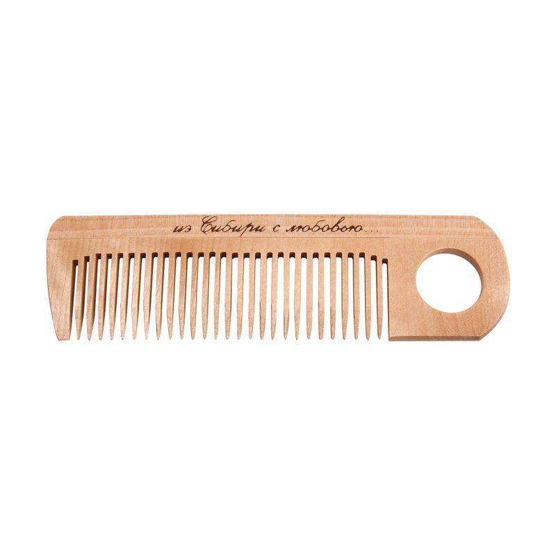 Расчёска-гребень с отверстием деревянная, частый зуб