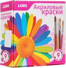 Akril boya 9 rəng, 20 ml
