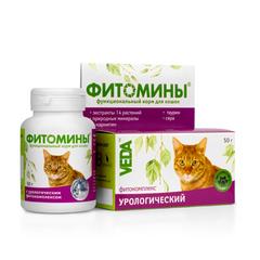 Фитомины для кошек урологический 50гр.
