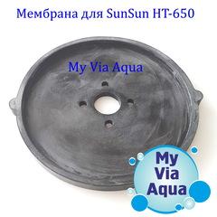 Мембрана для SunSun HT-650