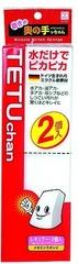 KOKUBO Губка меламиновая секционная, 2 шт, 24*7,5 см.