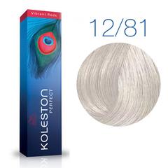 Wella Professional KOLESTON PERFECT 12/81 (Белое золото) -Краска для волос