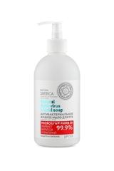 Антибактериальное жидкое мыло для рук Защита и питание Natura Siberica