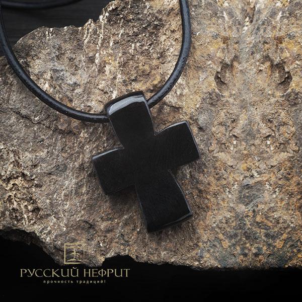 Крестик из чёрного нефрита.