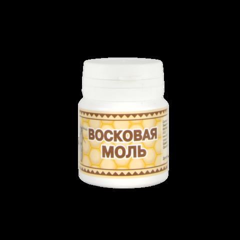Восковая моль, 30 тб по 500 мг. ООО УРАЛ