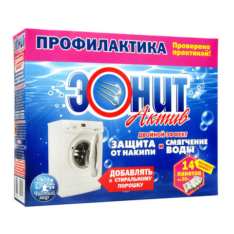 Средство для удаления накипи ЭОНИТ АКТИВ (двойной эффект) 700 гр.