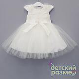Платье (жемчужные бусины)