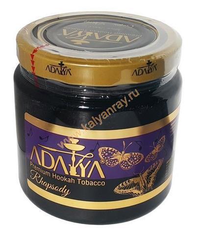 Adalya Rhapsody 1 кг