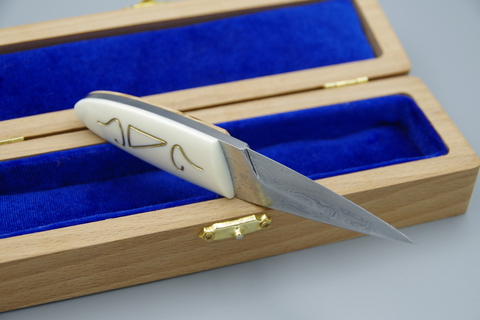 Valrus - сувенирный нож