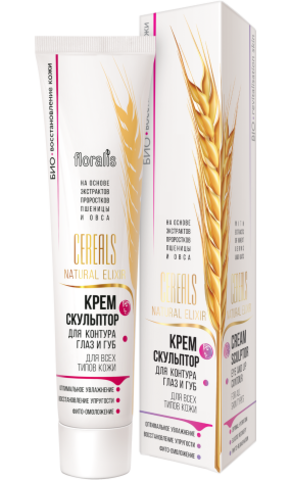 Floralis Cereals Natural Elixir Крем-скульптор для контура глаз и губ 40г