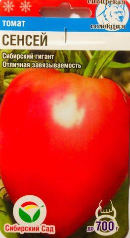 Семена Томат Сенсей