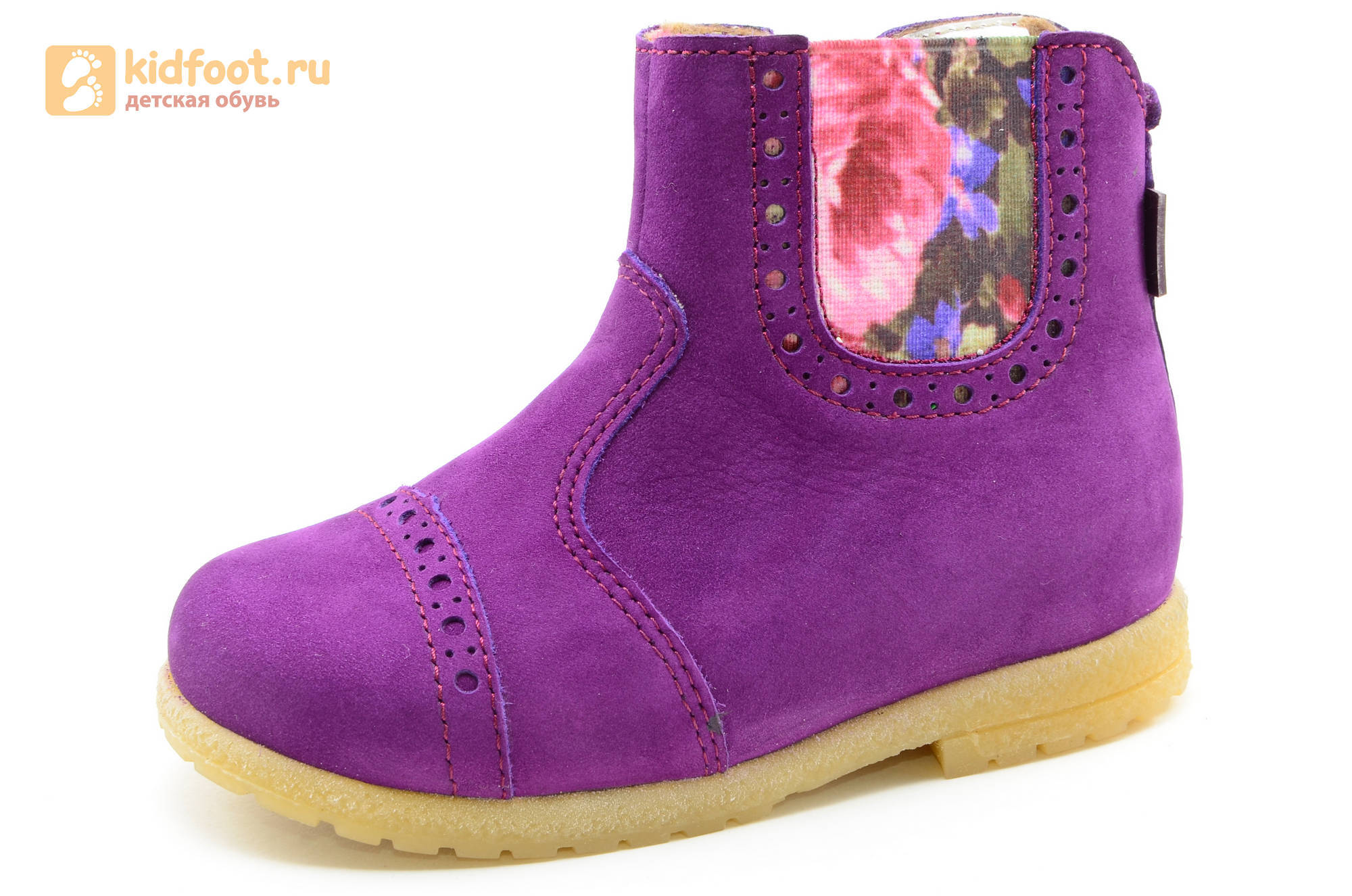 fe1970e3f Полусапожки демисезонные для девочек Лель (LEL) из натуральной кожи на  байке, цвет фиолетовый ...