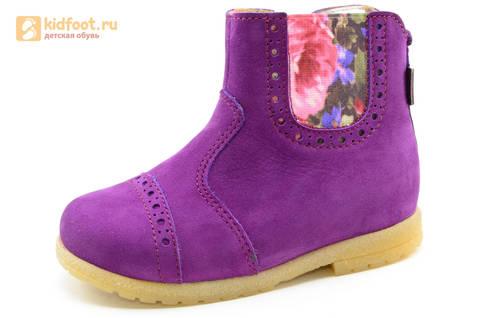 Полусапожки демисезонные для девочек Лель (LEL) из натуральной кожи на байке, цвет фиолетовый. Изображение 1 из 14.