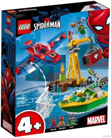 LEGO Super Heroes: Человек-паук: Похищение бриллиантов Доктором Осьминогом 76134 — Spider-Man: Doc Ock Diamond Heist — Лего Супергерои Марвел