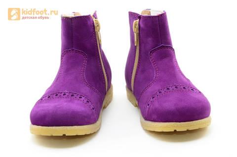 Полусапожки демисезонные для девочек Лель (LEL) из натуральной кожи на байке, цвет фиолетовый. Изображение 6 из 14.
